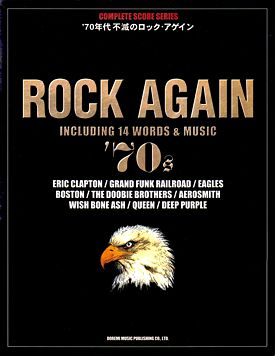 [Rock Again 70's - Book cover art]
