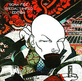 [Bona Fide cover art 3]